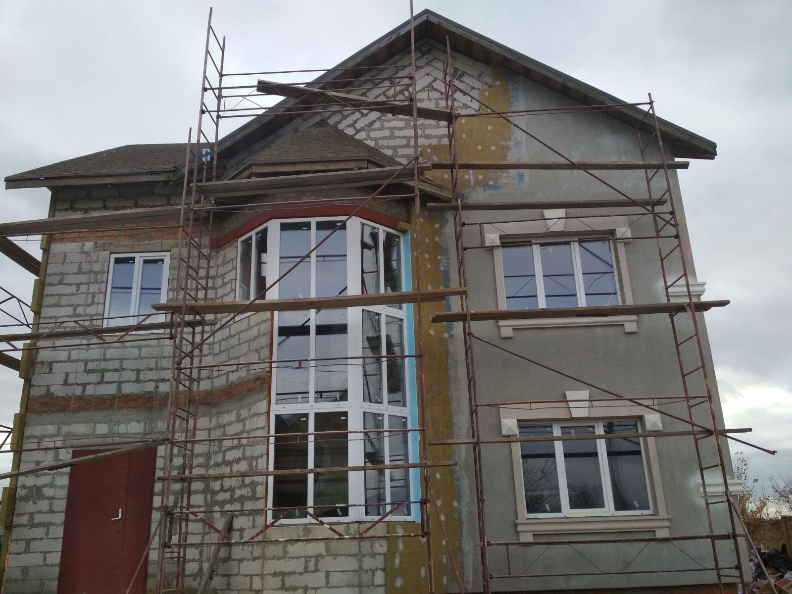 Утепление домов Киев цена