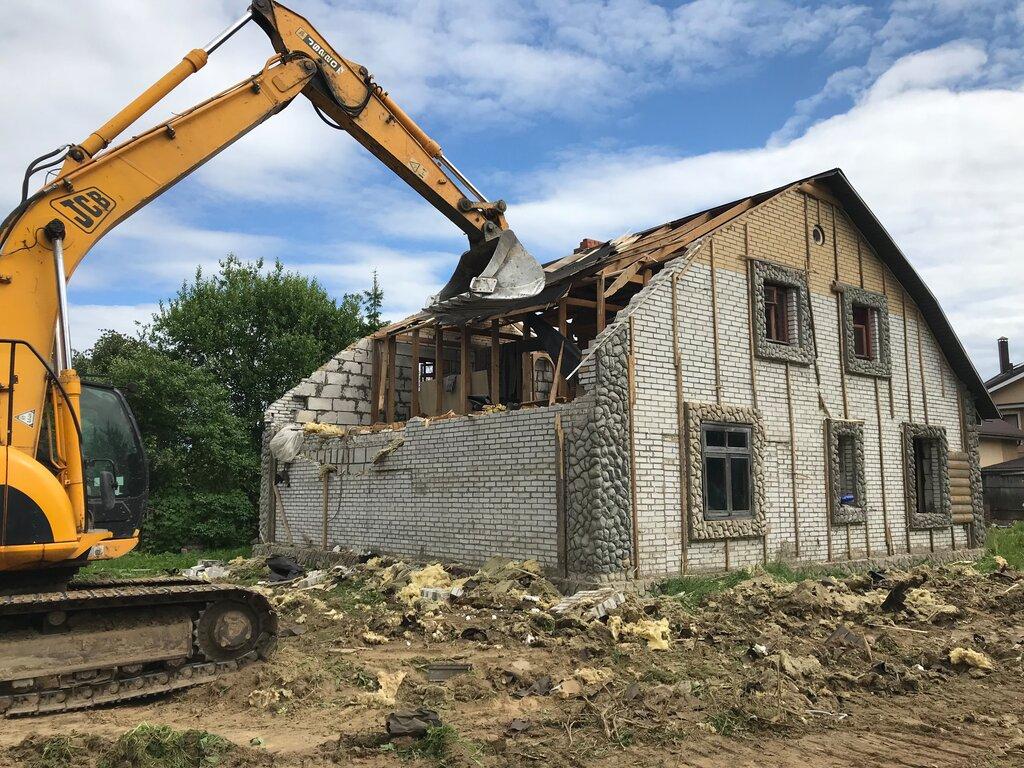 Демонтаж старого дома цена Киев